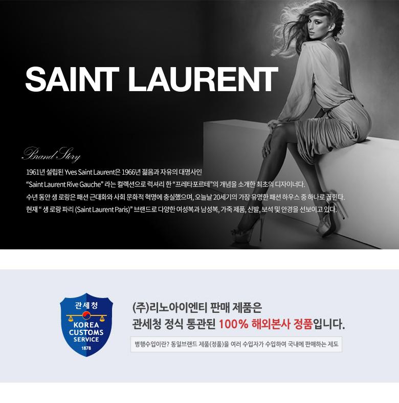 생로랑(SAINT LAURENT) 남녀공용 패션 선글라스 SL199K SLIM 004 [57]